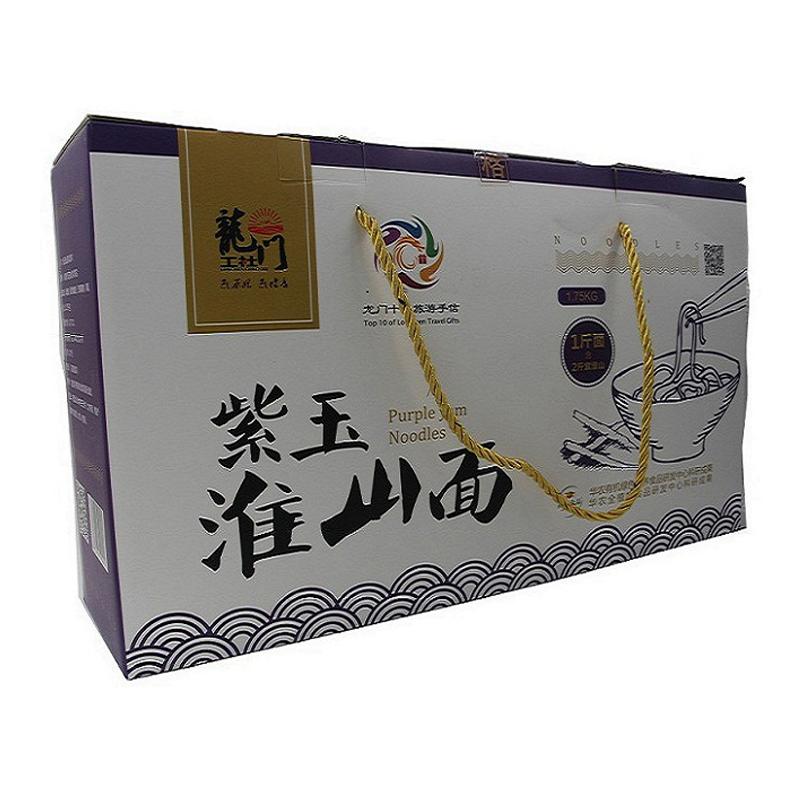 紫玉淮山面礼盒装1.75kg