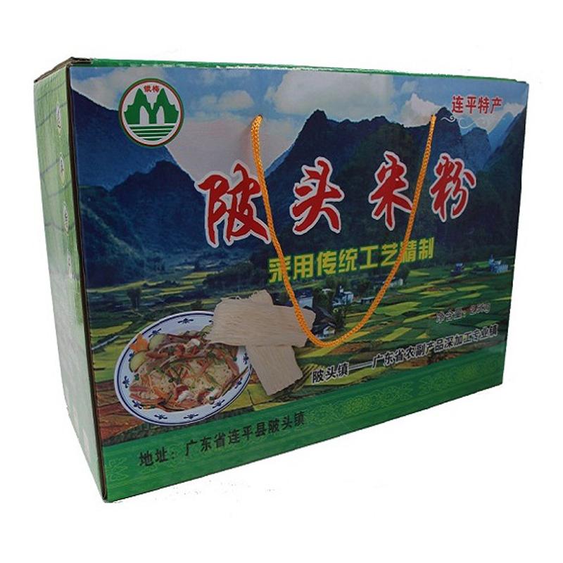陂头米粉礼盒装2.5kg(2包)