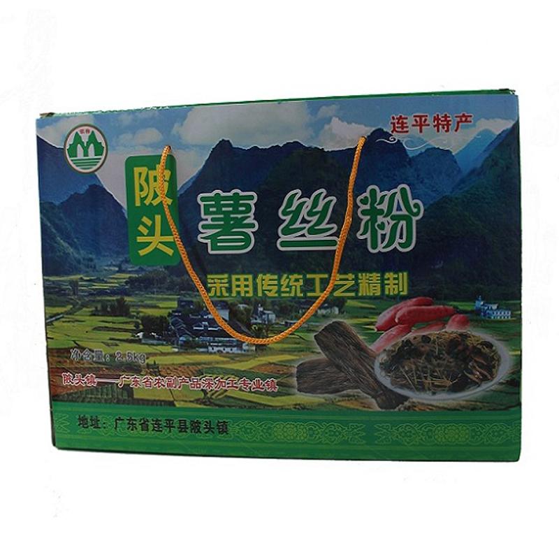 陂头薯丝粉礼盒装2.5kg(2包)