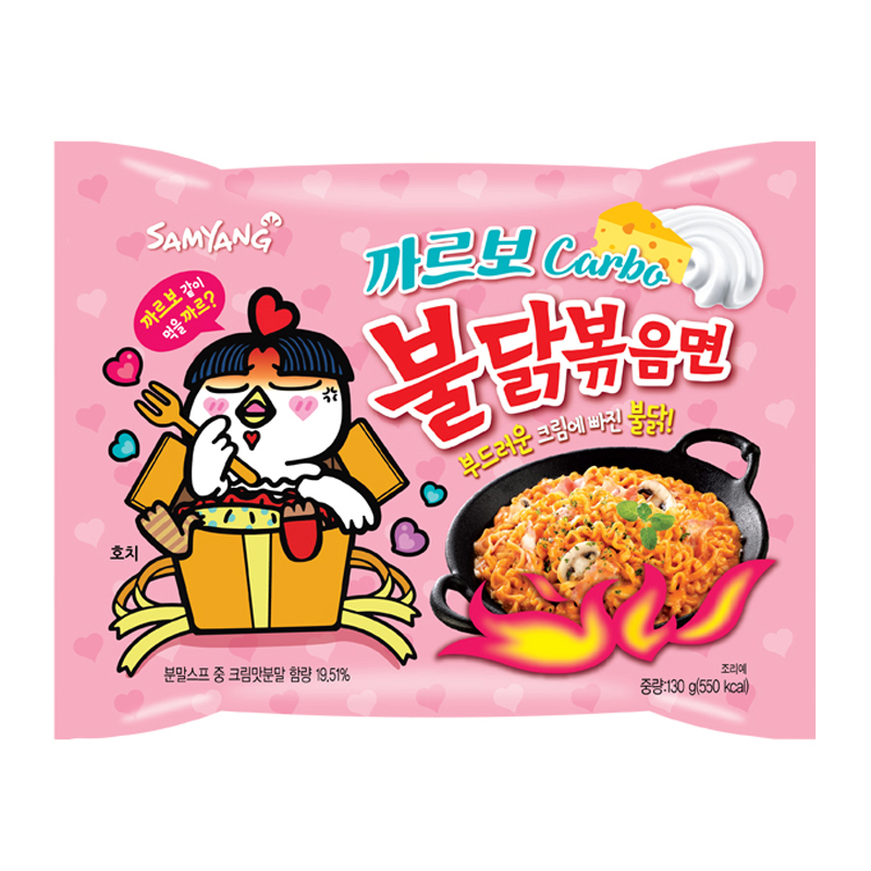 韩国进口三养火鸡面超辣鸡肉味奶油火鸡面拌面泡面方便面网红商品