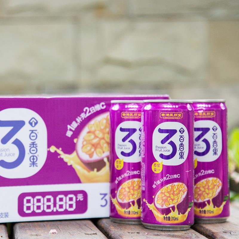 香港风顺堂百香果果汁易拉罐饮料鸡蛋果原浆果汁310ml*4罐