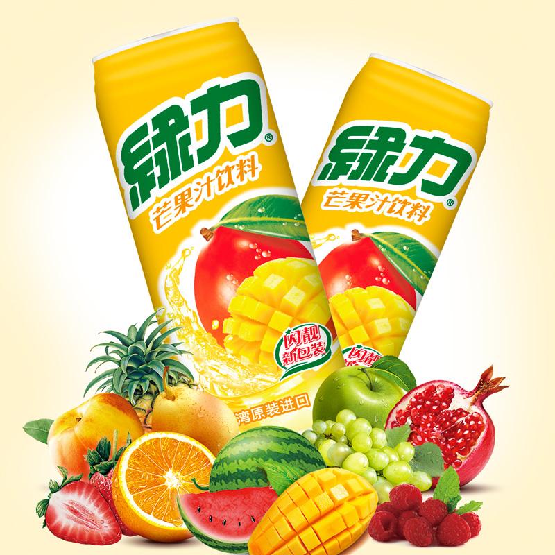 绿力台湾芒果汁饮料490ml